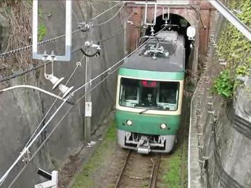 極楽江ノ電.png